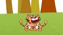 兔小贝儿歌 第15集 老虎是tiger