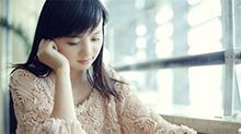【橙果医生】害羞的女生怎样才能放开些?