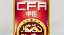 足坛资讯第779期:FIFA排名国足位置稳定 日本竟跌至亚洲第六