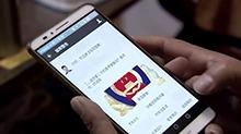 株洲一民警开通微信公众号服务居民