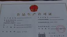 湖南首张食品生产许可SC证落户郴州