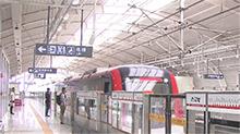 长沙地铁1号线特色站:高架站、廉政文化站