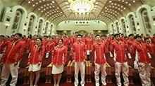 里约奥运会中国体育代表团成立:416名运动员参赛 平均年龄24岁