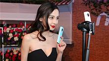 美图手机发布会全程回顾:Angelababy携众网红助阵!