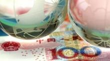 "G20杭州峰会即将举行:中国经济""新常态""利好全球经济"