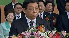 第七届中国中部投资贸易博览会开幕式