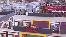 """""""走玩""""2016中国食博会:创新+原生态"""