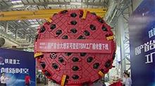 可变径隧道掘进机 2000米地底能作业