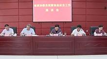 """长沙:李微微率政协委员视察食品安全工作 后厨炒菜在线""""直播"""" 让消费者参与监督"""