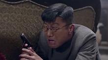 【哔哔娱乐秀】《殊死7日》杀人游戏刺激玩法