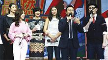 """天天向上20160916期:""""铁榔头""""郎平惊艳开唱"""