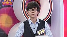 娱乐百分百20120331期:百分百娱乐王