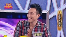 娱乐百分百20111005期:百分百娱乐王