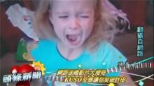 娱乐百分百20120801期:网络送礼影片大搜奇