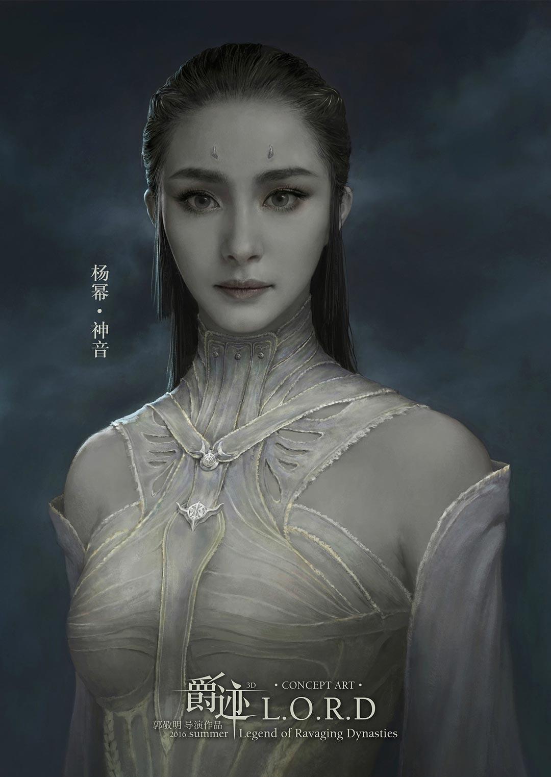 《爵迹》片段:陈学冬化身呆萌店小二搭讪杨幂