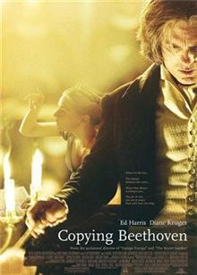 复制贝多芬