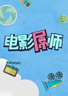 """""""吃吃""""的爱能吃吗? 目测蔡康永首部指导电影要翻车"""