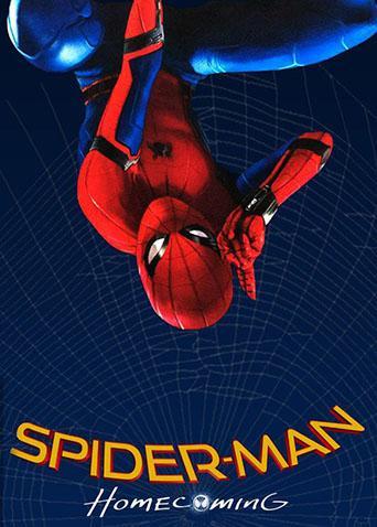 《蜘蛛侠:英雄归来》快闪特辑