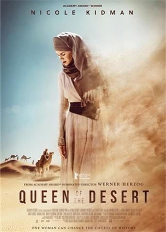 沙漠女王 - 视频在线观看 - 沙漠女王