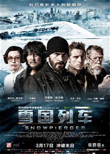 雪国列车[2013]
