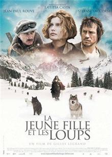少女与狼(2008)