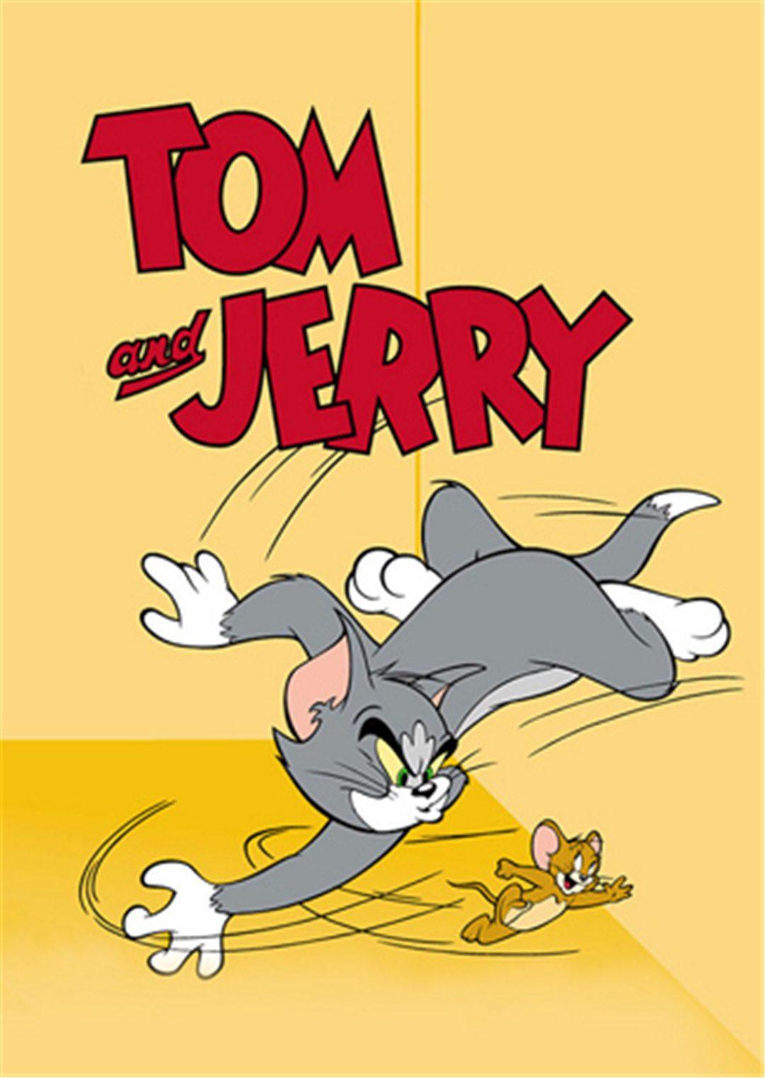 猫和老鼠之落汤猫