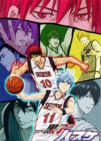 黑子的篮球 第二季 OVA版