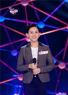 超级女声全国100强选手:刘凡
