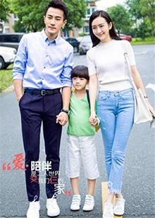 "<B>周末</B><B>父母</B>:杀鱼都害怕!刘恺威王鸥如何招架""熊孩子""?"