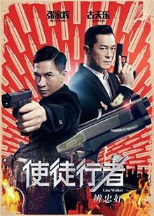 香港都回归20周年啦!没看过这些港片不算了解TVB
