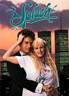 美人鱼 1984