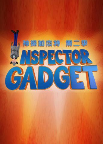 新神探加杰特 第二季 英文版