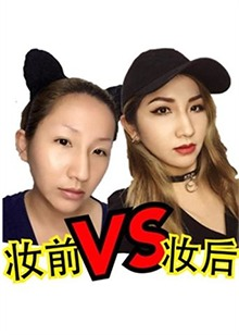化妆前后对比判若两人 看完真的要怀疑人生了!