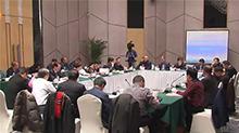 湖南·非洲产能合作与市场开拓沙龙在长沙举行
