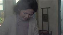 彼岸1945 第16集