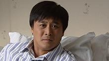 父爱如山 第29集