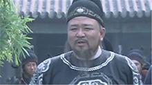 神探狄仁杰2 第3集