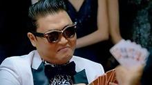 《澳门风云3》片段:宇宙扑克王鸟叔爆笑斗地主