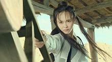 《大话西游3》片段:唐嫣集紫霞青霞为一体 狂虐莫文蔚和阿娇