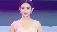 《西游记:女儿国》赵丽颖确认出演女儿国国王 喊话粉丝2018年影院见