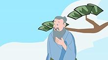 小笨熊疯狂学历史第45期:谁是儒家学派创始人