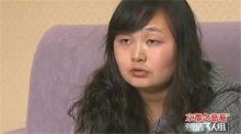 辨法三人组20120212:关注遗嘱纠纷