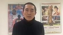 2016金羊奖澳门国际电影节-张艺谋