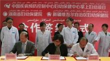 创新援疆模式:移动就医平台送新疆