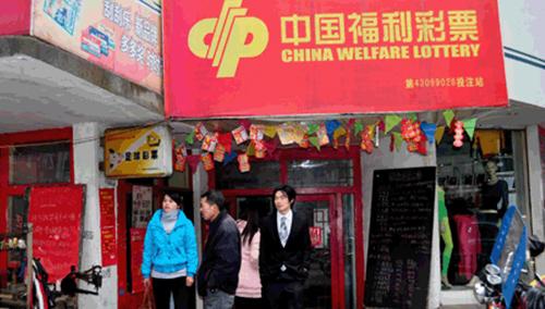 去年湖南省人均买福利彩票110多元