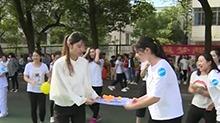 5·12国际护士节:湖南中医附一医院趣味运动会