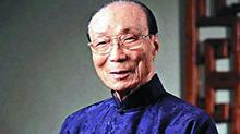 历史上的1月7日:香港娱乐业大亨邵逸夫逝世