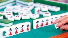 """春节里的""""赌""""风"""