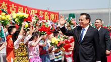 李克强抵达澳门视察并出席中国-葡语国家经贸合作论坛第五届部长级会议开幕式