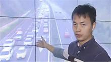 返程高峰:省内高速公路最新状况 省高管局监控指挥中心 现场连线记者方锋